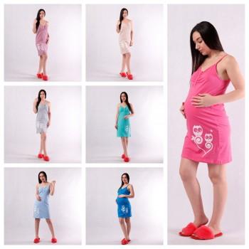 """Ночная сорочка для будущих и кормящих мам на тонких бретельках  """"Совята one love"""" р. 42-54 р."""